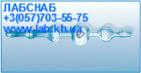 trub_soed-141x73
